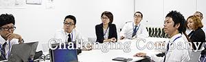 BPO 事業内容 ビジネス・プロセス・アウトソーシング