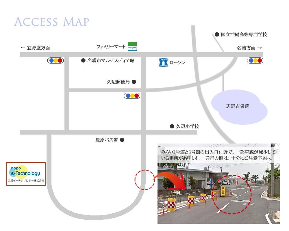 アクセスマップ 名護イーテクノロジー