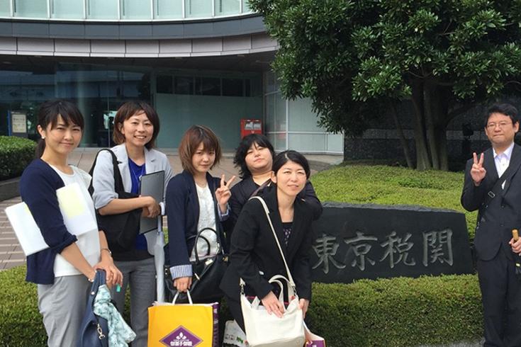東京税関 名護イーテクノロジー