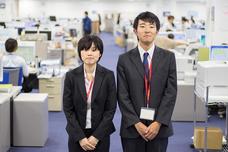 名桜大学インターンシップ