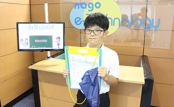 名護市立 稲田小学校より、ジョブシャドウイングを受け入れました